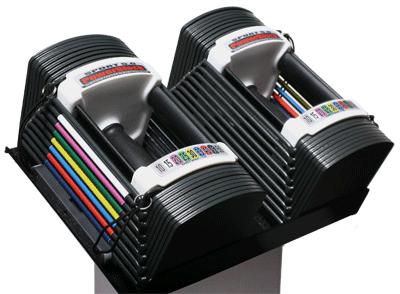 PowerBlock Sport 5.0 - Discontinued